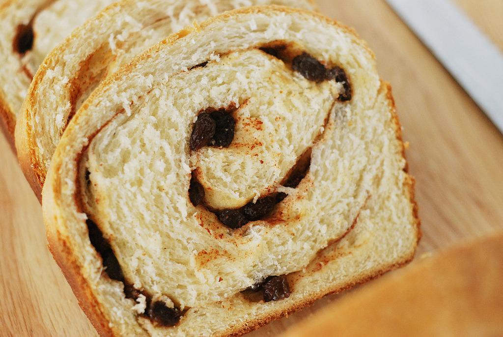 Cinnamon Raisin Swirl Bread Recipe (x)
